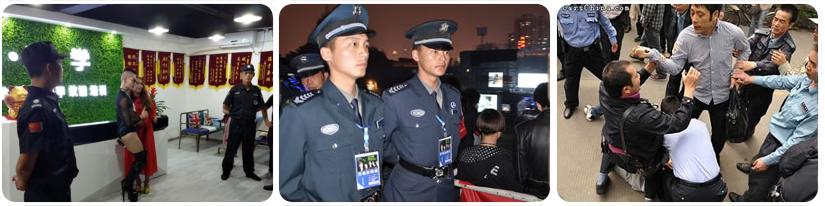 东莞横沥临时保安