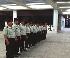 东莞保安安全防范