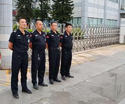 东莞保安公司